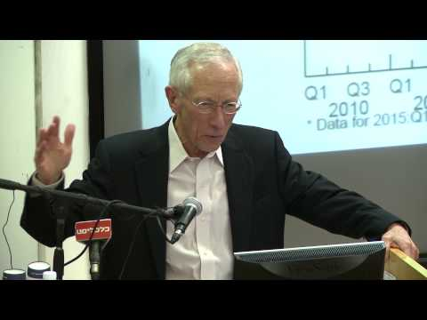 Stanley Fischer Lecture At Tiomkin School Of Economics, IDC Herzliya