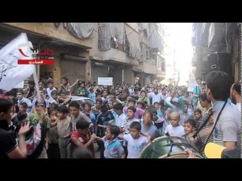 حلب-السكري || خروج مظاهرة من جامع أويس القرني تهتف للحرية وإسقاط النظام 13-9-2013