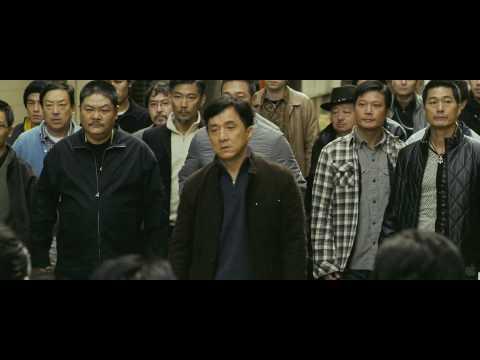 Shinjuku Incident (2010) HD Movie Trailer