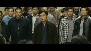 Shinjuku Incident (2010) HD Movie Trailer