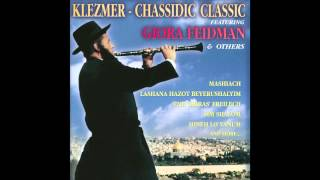 One Two & Three Four - Klezemer  - Jewish Music
