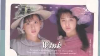 Wink ウィンク Winkは、1980年代後半から1990年代中期にかけて活躍した...