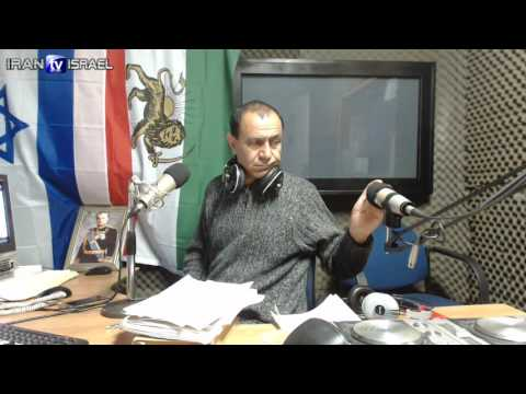 Radio Ran asheghan Iran Ardeshi 03.02.17 رادیو ران عاشقان ایران اردشیر רדיו רן אוהבי איראן עם ארדשיר