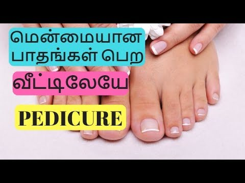 How To Do Pedicure At Home To Get Soft Foot&heels | Home Remedies For Craked Heel| Tamil Beauty Tips