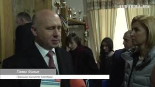 Павел Филип, премьер министр Республики Молдова