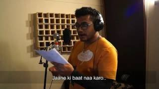 Jab Tak, Armaan Malik Cover by Ranjan with Lyrics | M.S Dhoni: The untold Story