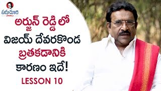 Paruchuri Gopala Krishna About the SIGNIFICANCE of Supporting Roles in Movies | Paruchuri Paataalu