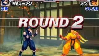 SFIII: 3rd Strike - 197th Game Spot Versus East vs West War