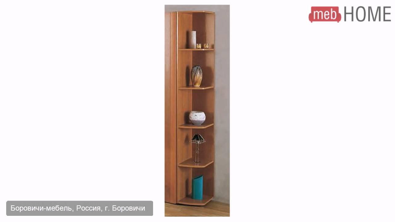 Шкаф-стеллаж для книг Браво Ижмебель - YouTube