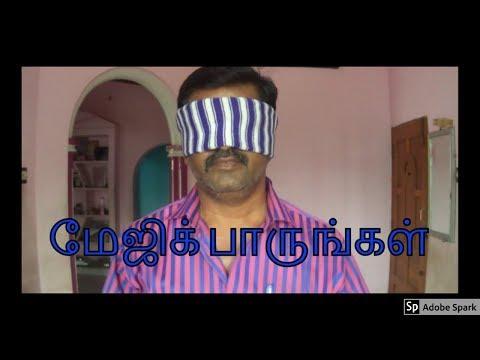 MAGIC TRICKS VIDEOS IN TAMIL #410 I THANKS TO GOOD LIFE from PAUL GORDON @Magic Vijay