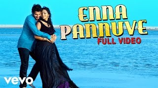 Download Panivizhum Nilavu - Enna Pannuve  | L.V. Ganesan MP3 song and Music Video