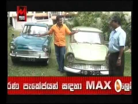 car show, Channel Lanka Satellite TV Australia, New Zealand