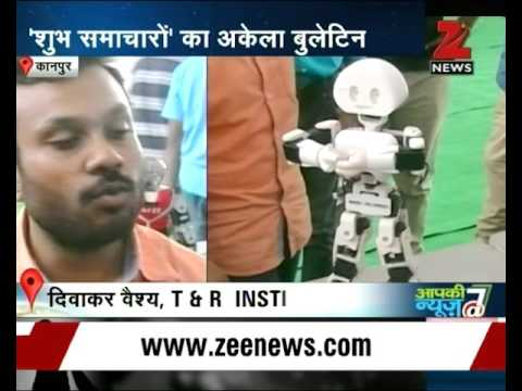 Make in India 'Robot'