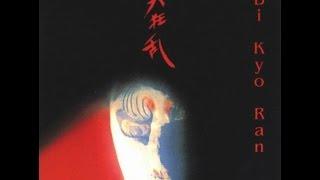 Artista: Bi Kyo Ran Álbum: Bi Kyo Ran Año: 1982 Género: Rock Progre...