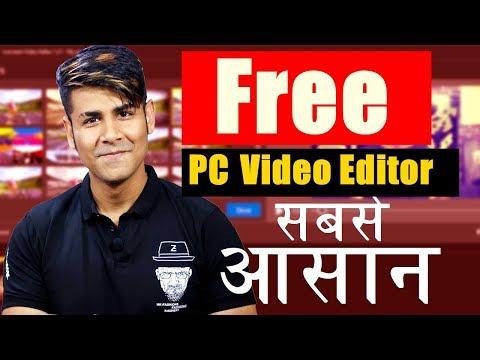 Easy & 100% Free Video Editor For Windows | Learn Video Editing FREE!!!! Icecream Video Editor