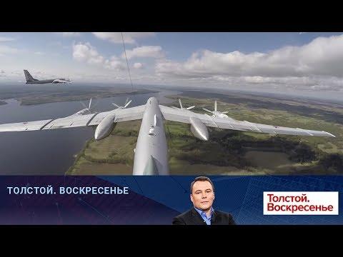 Развитию Оборонно-промышленного комплекса России на этой неделе было уделено особое внимание.