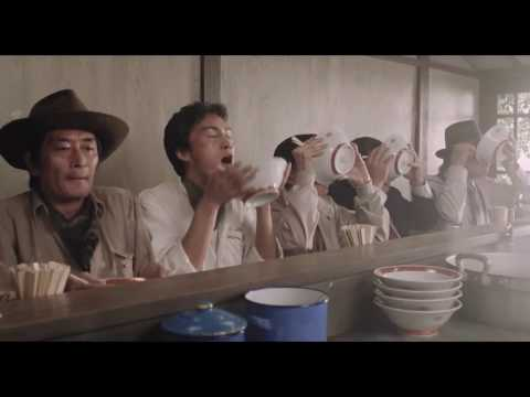 Tampopo   New Trailer for 4K Restoration with English Subtitles HD