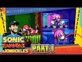 Sonic Mania Knuckles Part 1 Green Hill Chemical Plant Studiopolis PC Switch PS4 Xbox One mp3