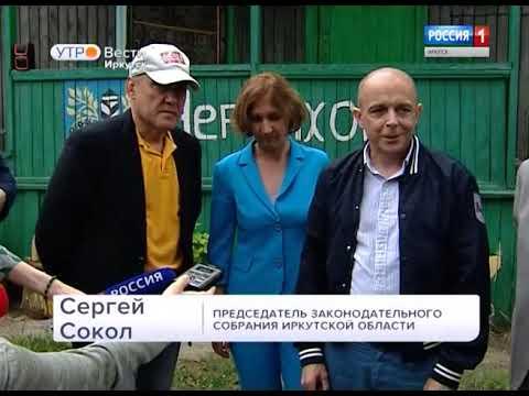 В Черемхово проверили действующий детский сад, построенный 90 лет назад