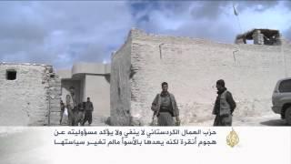 حزب العمال الكردستاني المتهم الأول تركياً وراء تفجير أنقرة