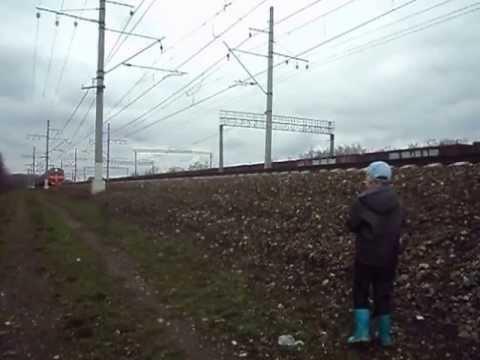 приближение поезда