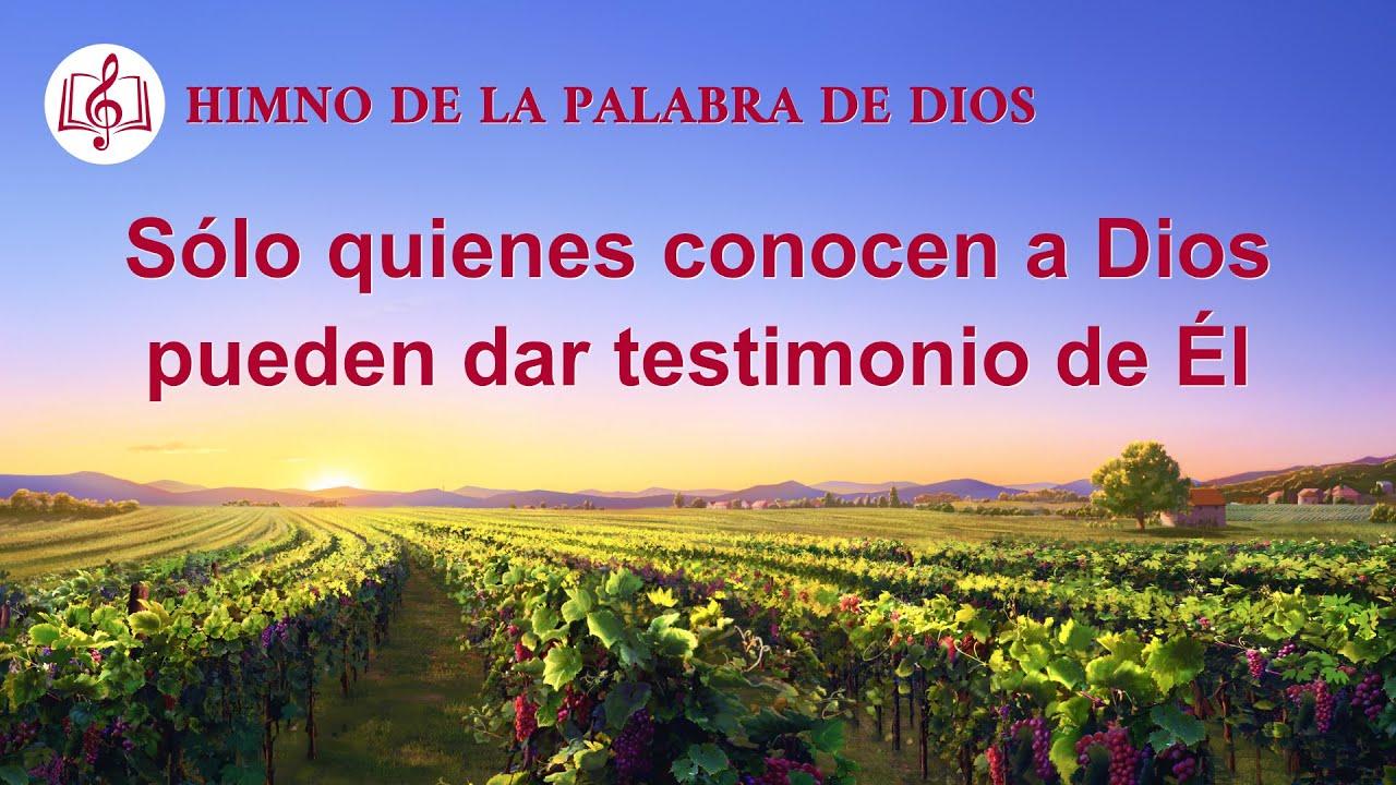 Canción cristiana | Sólo quienes conocen a Dios pueden dar testimonio de Él