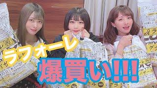 原宿系アイドルがラフォーレで爆買いしてみた!!