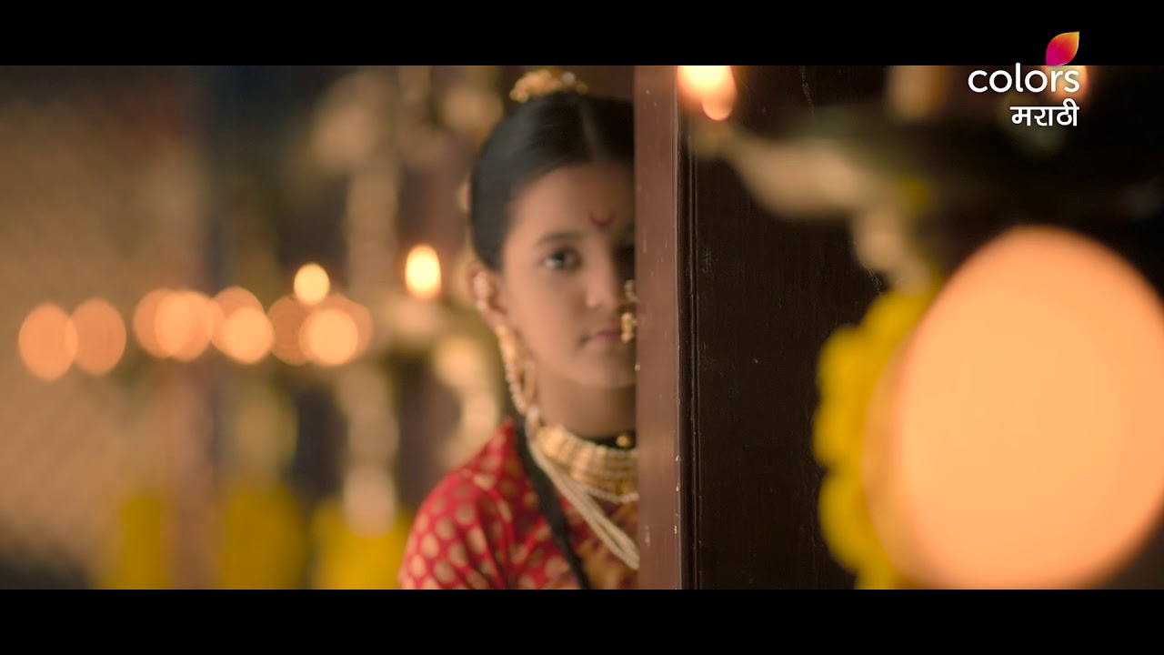 Swamini   Teaser   New Show   Colors Marathi