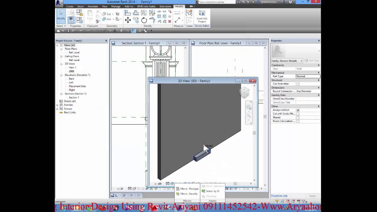 Learning Classic Interior Design Using Revit 2014 Part 2 HD