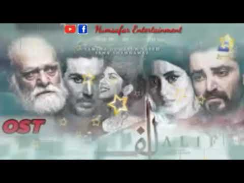 alif-full-ost-song-@-hamza-ali-abbasi-sajal-ali-ahsan-khan-&-kubra-khan-geo-drama