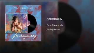 Naa sakhi ve naa praname    by Paul Prashanth