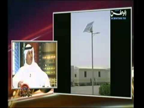 Kuwait Solar Energy Interview Pt.2