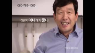 [기업소개] 천호식품 ㅡ 황후백수오.