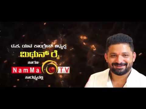 PILI NALIKE 2018 - TIGER DANCE COMPETITION in Mangalore Promo 1