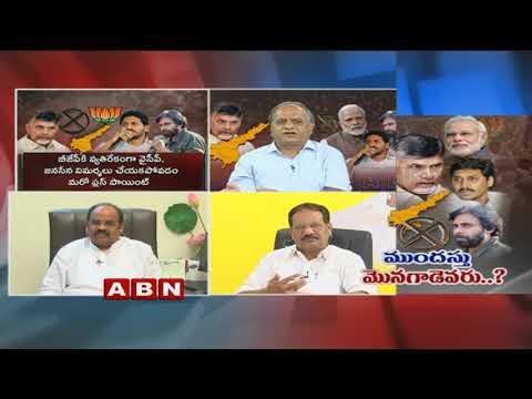 Special Debate on Early Polls 2018 | Kadapa Steel Plant | Part 2 | ABN Telugu