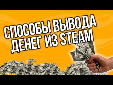 Блэкджек за реальные деньги