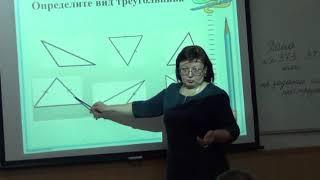 Урок математики в 5 классе. Учитель Анцупова О.Н.