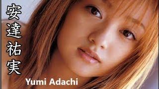安達祐実(あだちゆみ)Yumi Adachi,東京都台東区出身の女優、タレント...