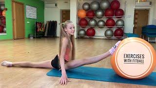 Лучшие упражнения с фитболом для похудения Тренировка с мячом