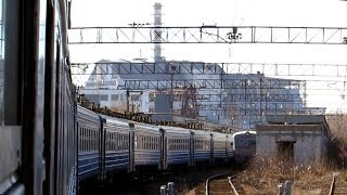 Поезд на ЧАЭС Train to ChNPP