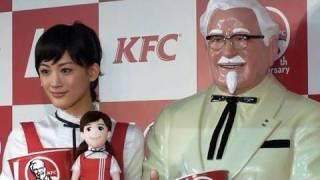 アサヒ・コム動画 http://www.asahi.com/video/ 女優の綾瀬はるかさんが...