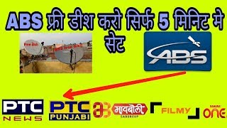 ABS 2 full installation or channel list 5  minute mein kare setting