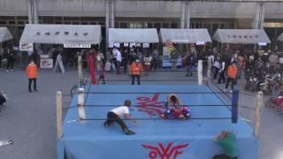 2016 11.5 大阪産業大学 第1試合 リバプール山田vsマスク・ど・上新庄