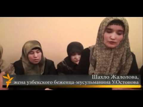 Court Cases of Uzbek Refugees