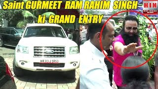 Saint gurmeet singh ram rahim saw his own film