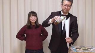 http://www.magicexpress.jp/ 紙のコーン(漏斗)の中にグラスを入れて...