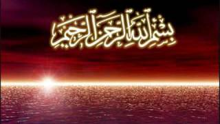 Arabic Nasheed - 99 names of Allah