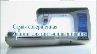 Швейные машины BROTHER(, 2009-09-06T18:29:49.000Z)