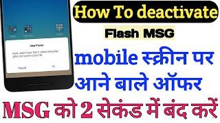 Categorias de vídeos how to stop flash sms iphone