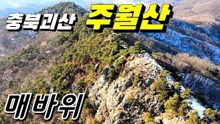 """등산△주월산 충북괴산 """"괴산 명산 가이드북!&…"""